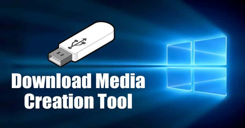 download the media creation tool